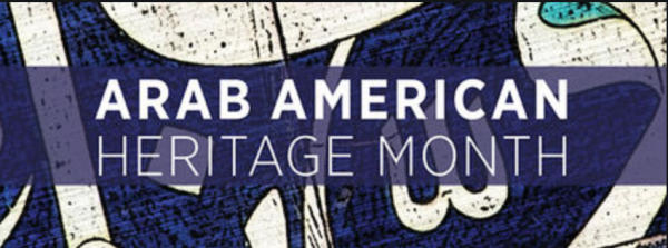 Heritage Month: Arab Americans in Fashion