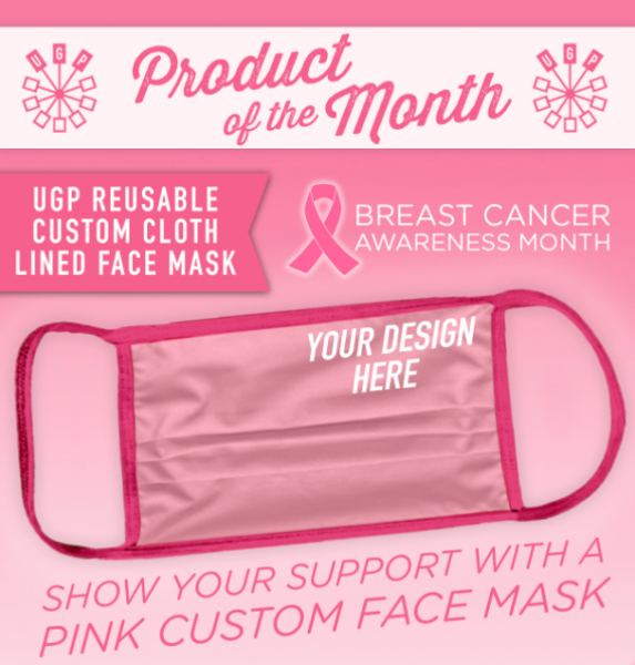 Product of the Month: October 2020