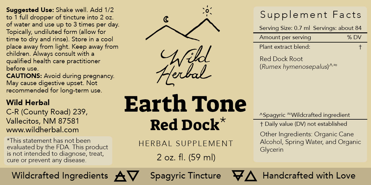 Earth Tone Red Dock