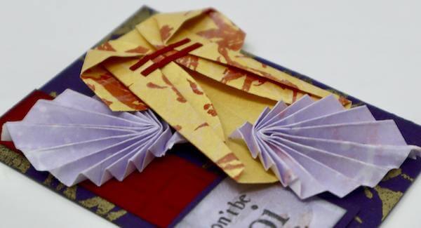 Shoji ATC - A tiny piece of tradable art!