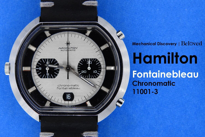 Mechanical Discovery | The 1970 Hamilton Fontainebleau Chronomatic 11001-3