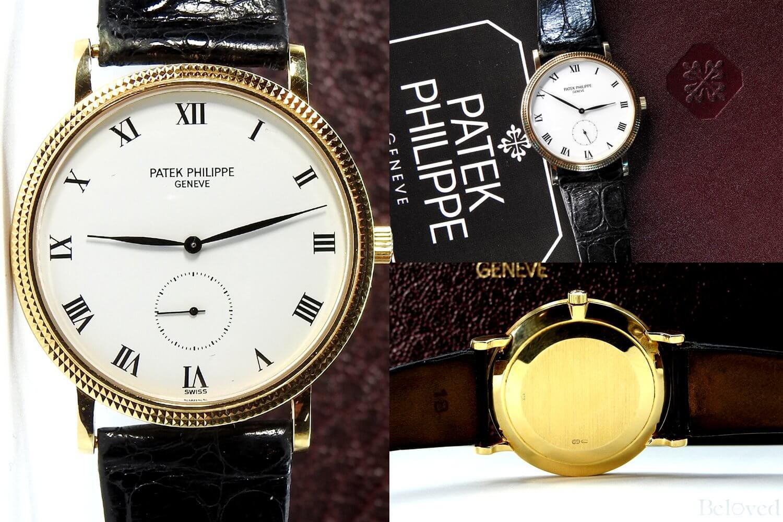 The Dress Watch Guide | Patek Philippe Calatrava 3919J