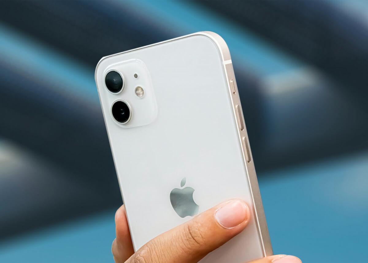 Perché i nostri iPhone spaccano