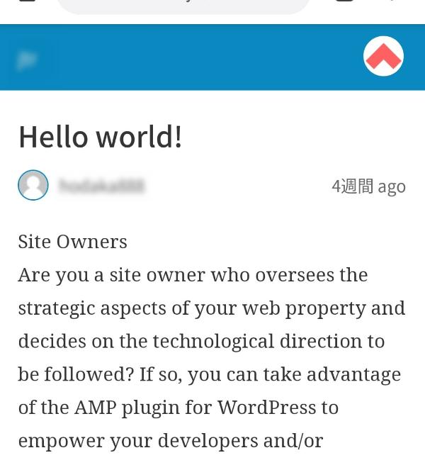 AMP化されたページ