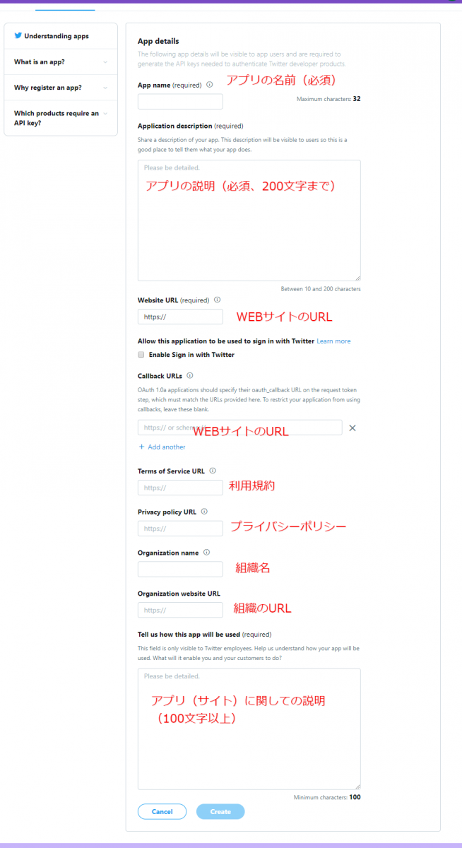 Client applications — Twitter Developers
